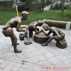銅雕掰手腕的兒童