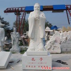 汉白玉万世师表孔子雕塑