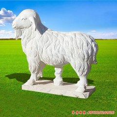公园山羊石雕