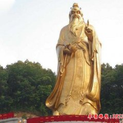 景區廣場大型老子銅雕