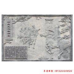 三國故事石浮雕