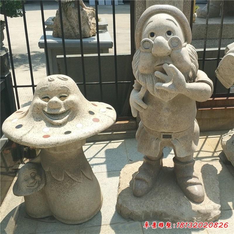 卡通小矮人和蘑菇石雕