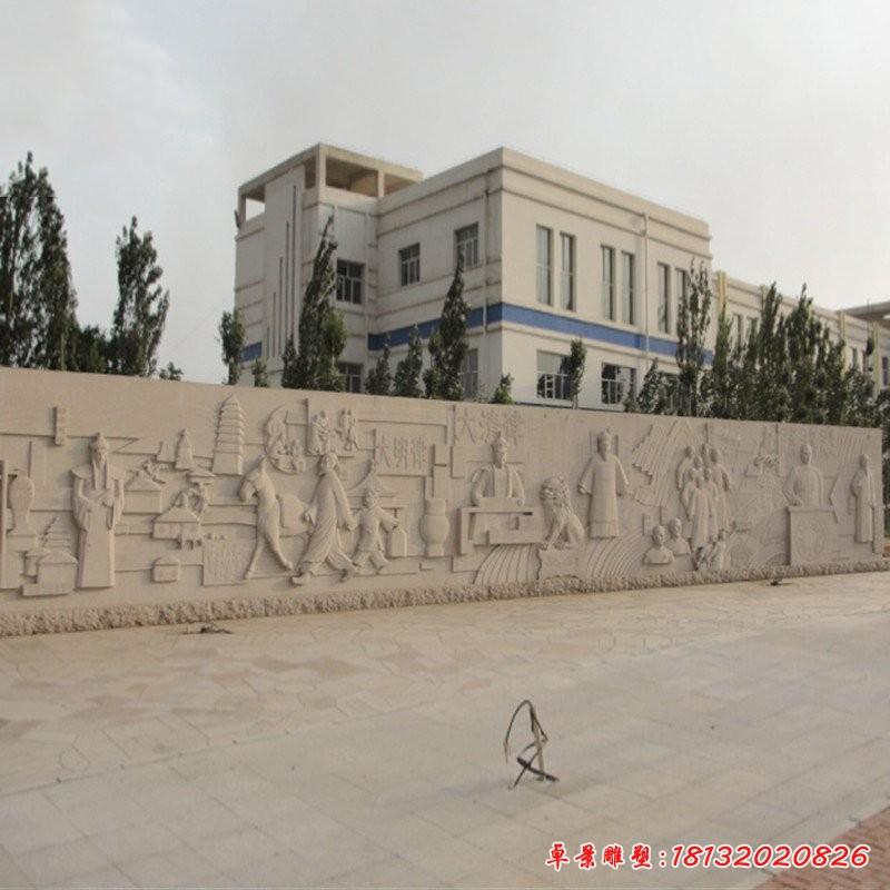 校園廣場古代故事石浮雕
