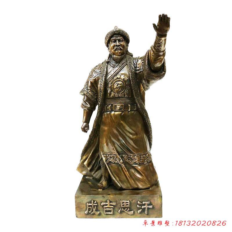 历史人物成吉思汗铜雕