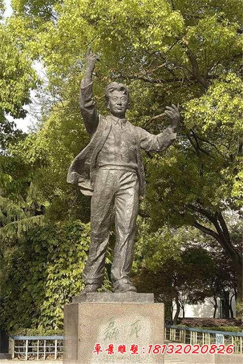 校园名人聂耳铜雕