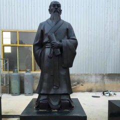 古代名人莊子銅雕