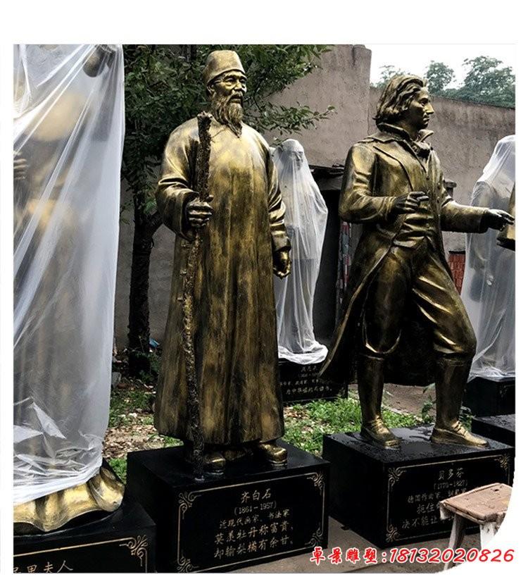 近代名人齐白石铜雕