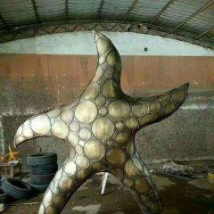 海边海星铜雕