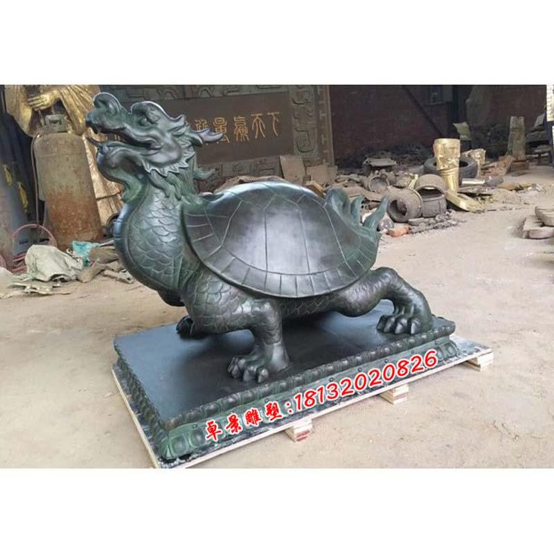 青铜龙龟雕塑