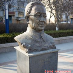 铜雕校园华罗庚