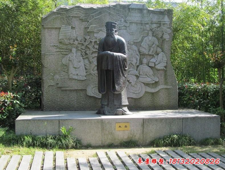 古代名人朱熹铜雕