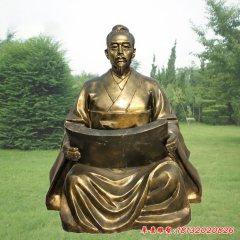 古代名人铜雕荀子