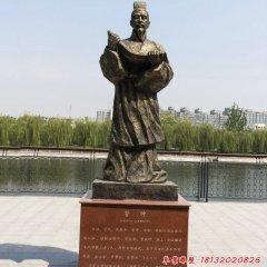 古代名人管仲铜雕