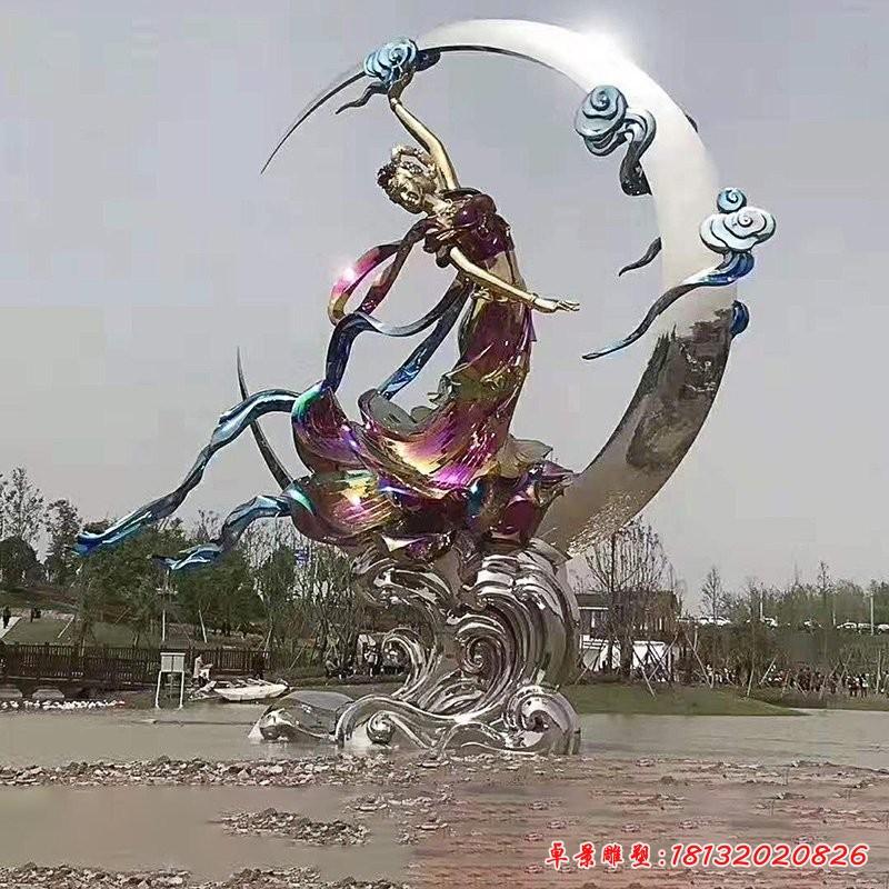 不锈钢神话故事嫦娥奔月雕塑