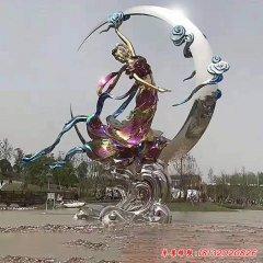 不锈钢嫦娥奔月雕塑