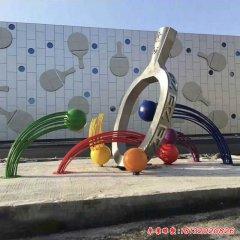 不锈钢抽象打乒乓球雕塑