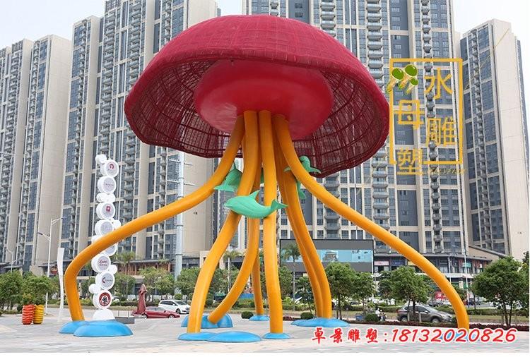 大型不銹鋼水母雕塑