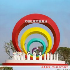 不锈钢抽象彩虹雕塑