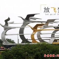 不锈钢抽象大雁放飞理想雕塑