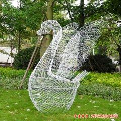 不锈钢镂空天鹅雕塑