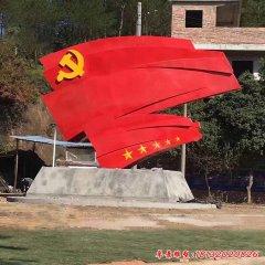 景区不锈钢党旗雕塑