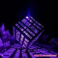不锈钢正方体发光镂空字雕塑