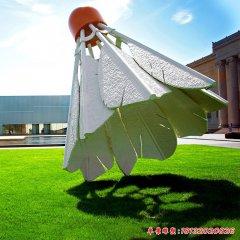 不锈钢大型羽毛球雕塑
