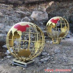 不銹鋼鈦金地球儀