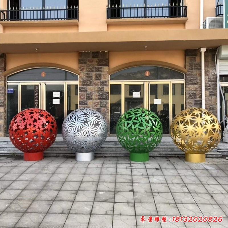 彩色不锈钢镂空绣球