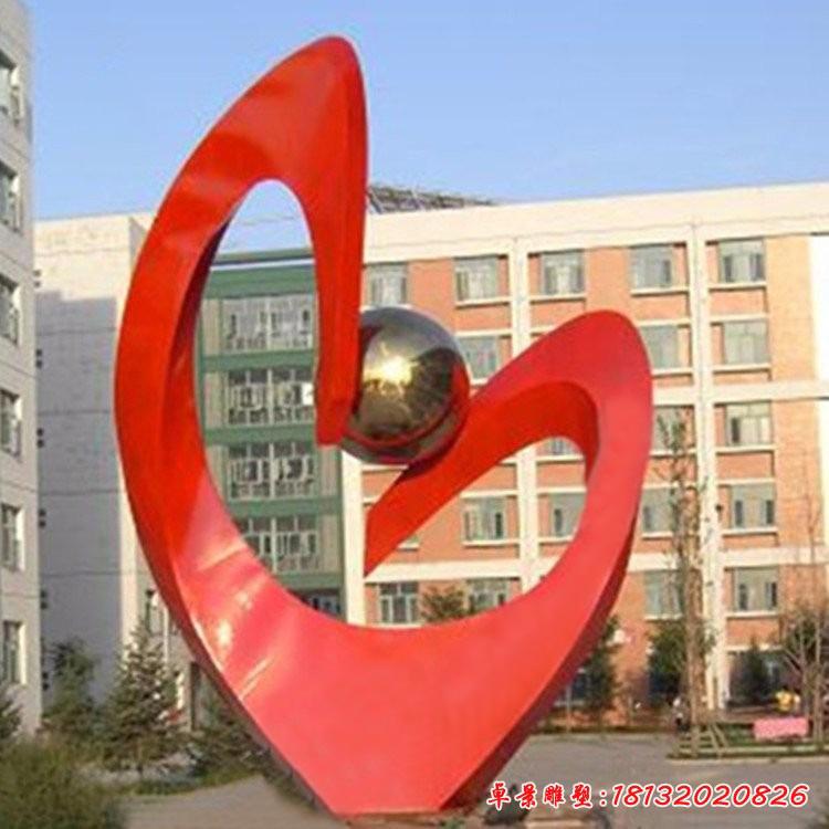 校园不锈钢抽象心形雕塑