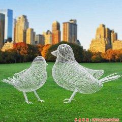 不锈钢镂空编织小鸟雕塑