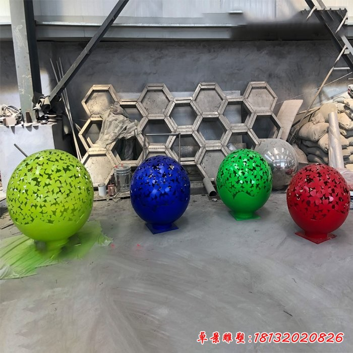 彩色不锈钢镂空球雕塑