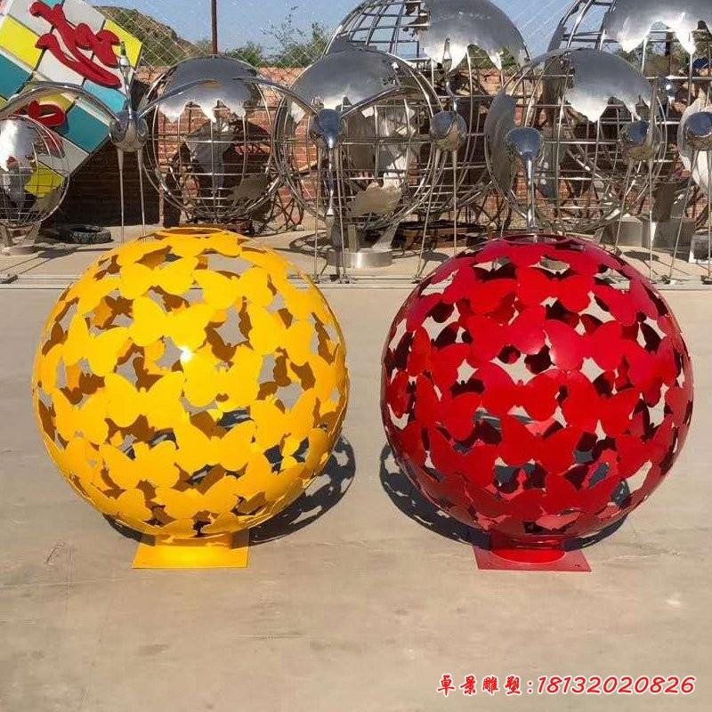 不锈钢蝴蝶镂空球雕塑