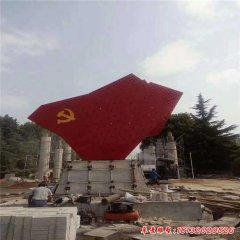 不銹鋼黨建紅旗雕塑