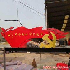 不銹鋼黨建旗幟雕塑