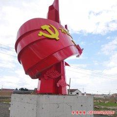 不銹鋼藝術黨建雕塑