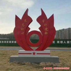 不銹鋼廣場黨建黨徽雕塑
