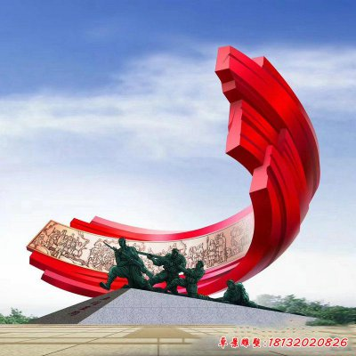 廣場不銹鋼黨建雕塑