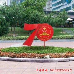 不銹鋼公園創意黨建雕塑