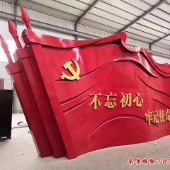 不銹鋼部隊創意黨建雕塑