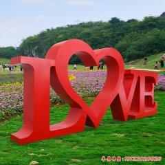 不銹鋼愛心字母雕塑