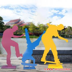 不銹鋼運動滑板人物雕塑