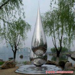 不锈钢抽象水滴雕塑