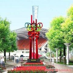 不銹鋼廣場奧運之火雕塑