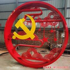 不銹鋼文化黨旗黨建雕塑