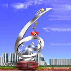 不銹鋼城市企業雕塑
