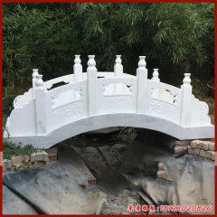 公园建筑石拱桥