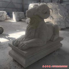 公园动物石雕羊