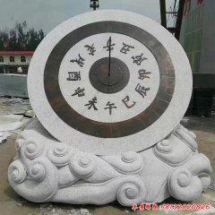 园林日晷石雕