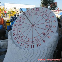 广场做旧石雕日晷